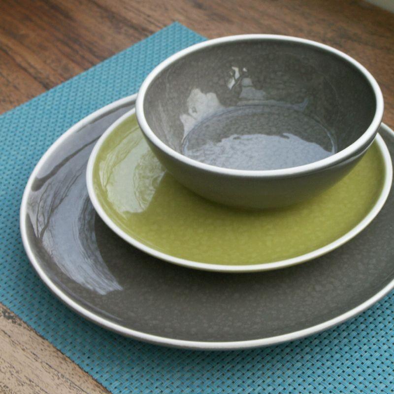 Sixties - Assiette à dessert  Curcuma en céramique (par6)