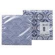 Nippon blue - Serviettes en papier bleu et blanches 33x33cm (paquet de 20)